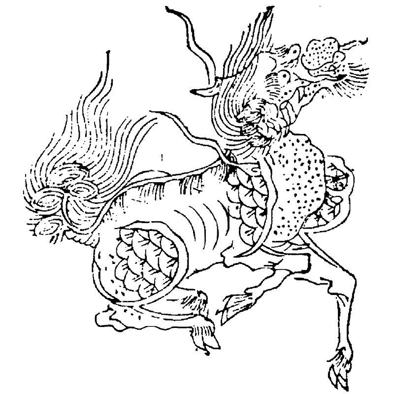 The Qilin - a creature with the head of a dragon, the antlers of a deer, the skin and scales of a fish, the hooves of an ox and tail of a lion.